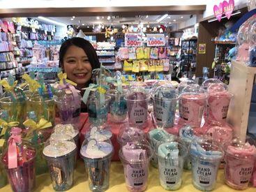 ラフラフ イオン吉川美南店の画像・写真