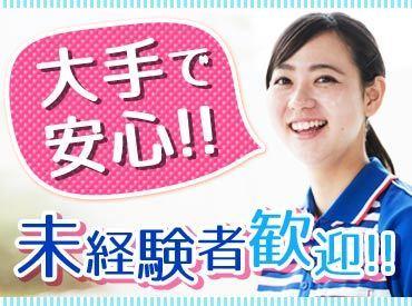 佐川急便株式会社 大阪鶴見営業所の画像・写真