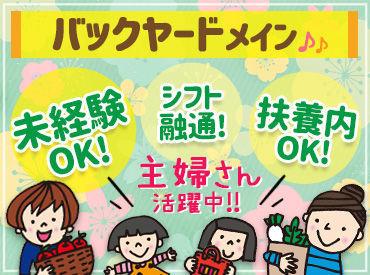ヨークベニマル 日和田店の画像・写真