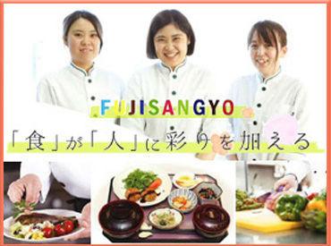 富士産業株式会社 北海道北事業部の画像・写真