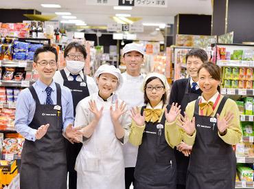 京王ストア 高幡店の画像・写真
