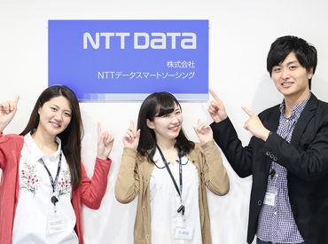 株式会社NTTデータ・スマートソーシングの画像・写真