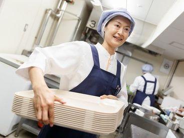 株式会社光洋フードサービスの画像・写真