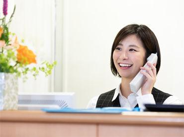 伊予鉄総合企画株式会社 高松営業所 ※勤務地/高松市中心部の画像・写真