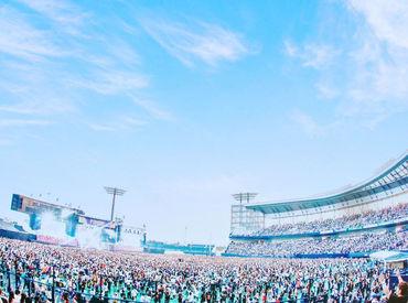 株式会社キョードー北陸(勤務地:新潟県内)の画像・写真