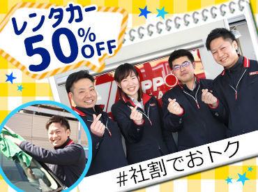 ニッポンレンタカー 横浜駅西口営業所の画像・写真