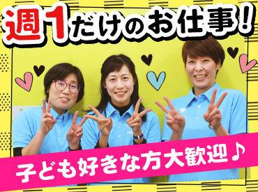 学校法人大阪YMCA ランゲージセンター 天王寺の画像・写真