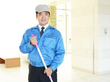 ADEKAライフクリエイト株式会社の画像・写真