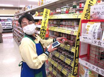 生活協同組合ユーコープ 柳島店(ミアクチーナ柳島店)の画像・写真