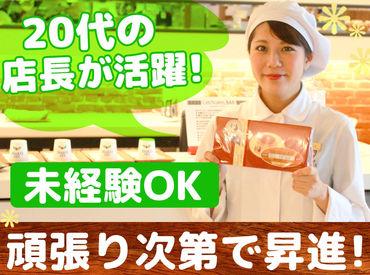 函館洋菓子スナッフルスの画像・写真