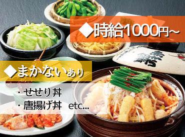 赤から 福山南蔵王店の画像・写真