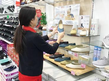 ASBeefam.パワーシティ鴨島店の画像・写真