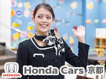 HondaCars京都 北山店の画像・写真