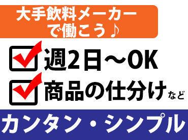 ケーエルサービス西日本株式会社の画像・写真