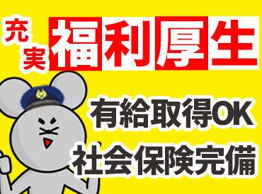 テイシン警備株式会社 三鷹支社の画像・写真