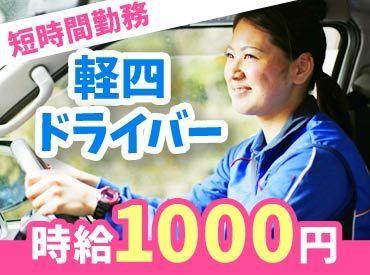 佐川急便株式会社 天理営業所の画像・写真