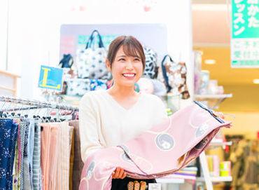 さが美 豊田高橋店の画像・写真