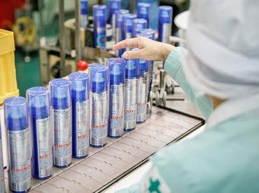 日進化学株式会社 橋本工場の画像・写真