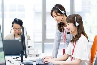 株式会社DELTA コールセンター事業部 横浜営業所の画像・写真