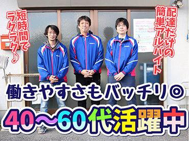 東京中日企業株式会社の画像・写真
