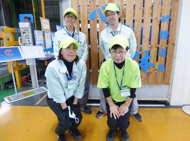 株式会社エヌアイエス 新尼崎営業所の画像・写真