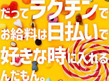 株式会社リージェンシー 新宿支店※大井町エリア/SJMB210421006OLの画像・写真