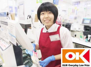 オーケー長津田店の画像・写真