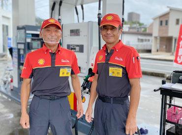 昭和シェル石油 熊野団地サービスステーションの画像・写真