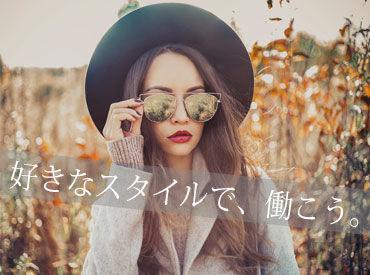 株式会社エスプールヒューマンソリューションズの画像・写真