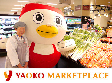 ヤオコー 成田駅前店の画像・写真