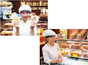 マネケン シャミネ松江店の画像・写真