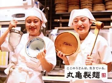 丸亀製麺 夢野店[110571] の画像・写真