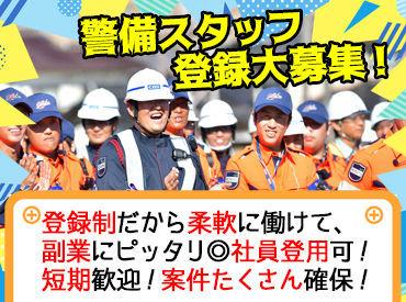 株式会社CGSコーポレーション 山口営業所の画像・写真