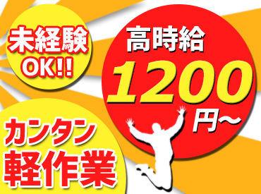 キャリアロード株式会社 名古屋営業所の画像・写真