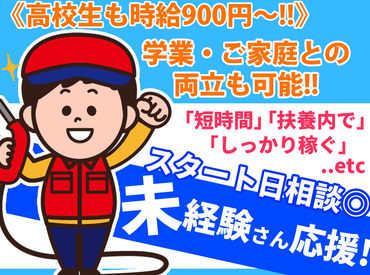 株式会社三ッ輪商会の画像・写真