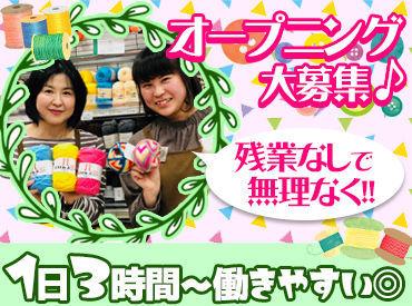 手芸センタードリーム ジョイフル本田千代田店の画像・写真