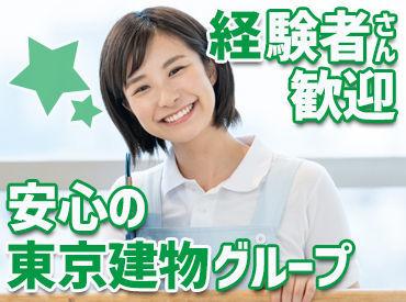 東京建物スタッフィング株式会社 西早稲田エリア/01の画像・写真