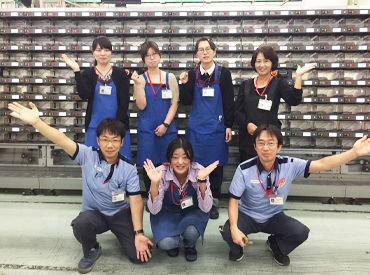 日本郵便株式会社 新東京郵便局の画像・写真