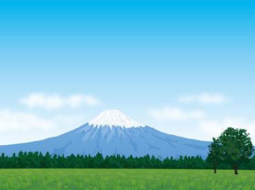 株式会社吉田の画像・写真