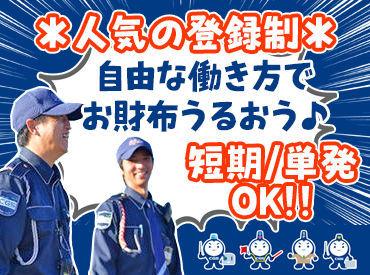 株式会社CGSコーポレーション 萩長門営業所の画像・写真