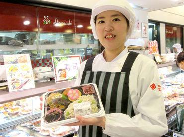 東洋食品株式会社 ※勤務地:マルショク津久見の画像・写真