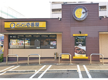 カレーハウスCoCo壱番屋豊中インター店の画像・写真