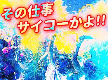 株式会社エスプールヒューマンソリューションズ DS横浜支店 (勤務地:横浜)の画像・写真