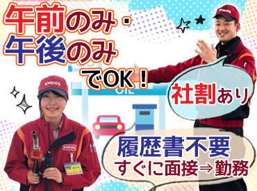 ヤマリョー株式会社の画像・写真