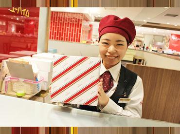 ユーハイム 岩田屋 久留米店の画像・写真