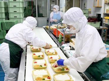 株式会社魚のぶの画像・写真
