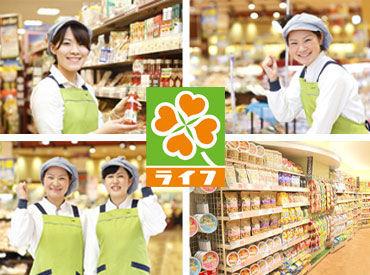 ライフ 土支田店(店舗コード785)の画像・写真