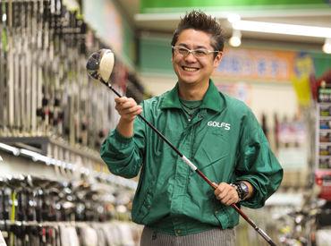 ゴルフ5 イオンタウン水戸南店の画像・写真