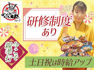 八幡太郎の画像・写真
