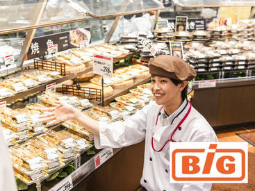ザ・ビッグ石山店の画像・写真